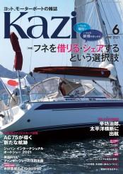 月刊 Kazi(カジ)2021年06月号