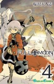 FULL MOON 4巻