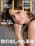 ELLE Japon 2017年12月号