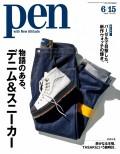 Pen 2018年 6/15号