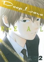 Deep Love [REAL](2)