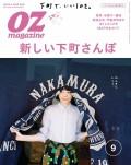 OZmagazine 2016年9月号 No.533