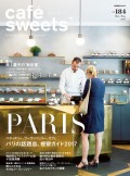 cafe-sweets vol.184