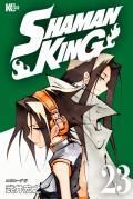 SHAMAN KING 〜シャーマンキング〜 KC完結版(23)