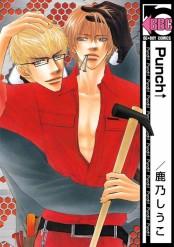 【期間限定価格】Punch↑