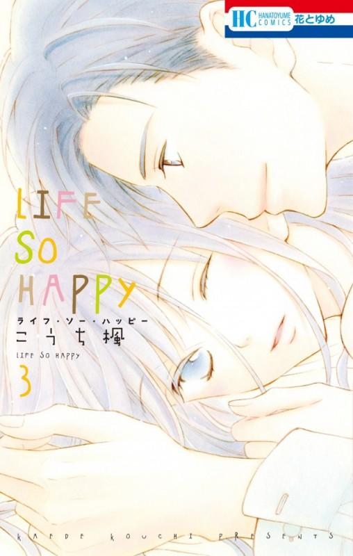 LIFE SO HAPPY(3)