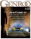 GENROQ 2014年11月号