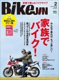 BikeJIN/培倶人 2019年2月号 Vol.192