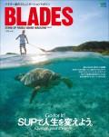BLADES Vol.13