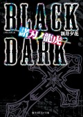 BLACK DARK ―諸刃ノ龍虎―