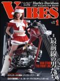VIBES【バイブズ】2015年1月号