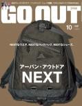 GO OUT 2016年10月号 Vol.84