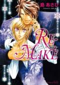 RE−MAKE −リメイク−