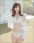 三栄ムック POM!! 生田ちむ写真集
