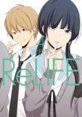 ReLIFE 4【フルカラー】