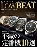 LowBEAT No.15