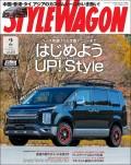 STYLE WAGON 2019年2月号