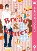 Bread&Butter 9