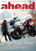 ahead vol.156