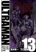 ULTRAMAN13(ヒーローズコミックス)