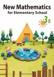 New Mathematics  for Elementary School 3B 考えるっておもしろい!
