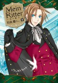Mein Ritter〜私の騎士〜(3)