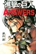 進撃の巨人 ANSWERS(1)