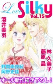 【期間限定価格】Love Silky Vol.15