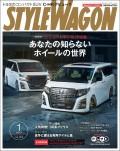 STYLE WAGON 2017年1月号