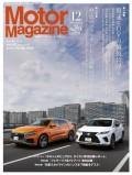 Motor Magazine 2019年12月号/No.773