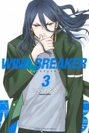 WIND BREAKER(3)