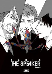 CANIS-THE SPEAKER-【雑誌掲載版】Chapter.8