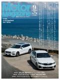 Motor Magazine 2019年9月号/No.770