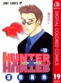 HUNTER×HUNTER カラー版 19