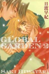 GLOBAL GARDEN(2)