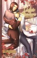 Light Shadow〜白衣の花嫁〜
