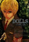 DOLLS(ドールズ) 3