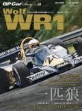 GP Car Story Vol.28