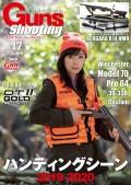 Guns&Shooting Vol.17