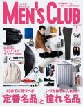 メンズクラブ 2016年1月号