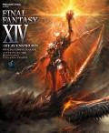 ファイナルファンタジーXIV: 蒼天のイシュガルド オフィシャルコンプリートガイド