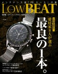 LowBEAT No.16