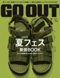 OUTDOOR STYLE GO OUT 2016年7月号 Vol.81