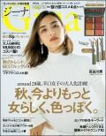 Gina【ジーナ】2018 Fall