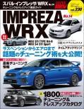 ハイパーレブ Vol.230 スバル・インプレッサ/WRX No.14