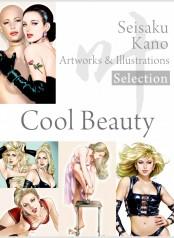 叶精作 作品集(1)(分冊版 1/3)Seisaku Kano Artworks & illustrations Selection「Cool Beauty」