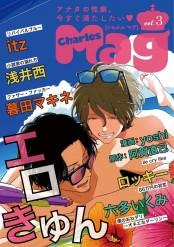 Charles Mag vol.3 -エロきゅん-