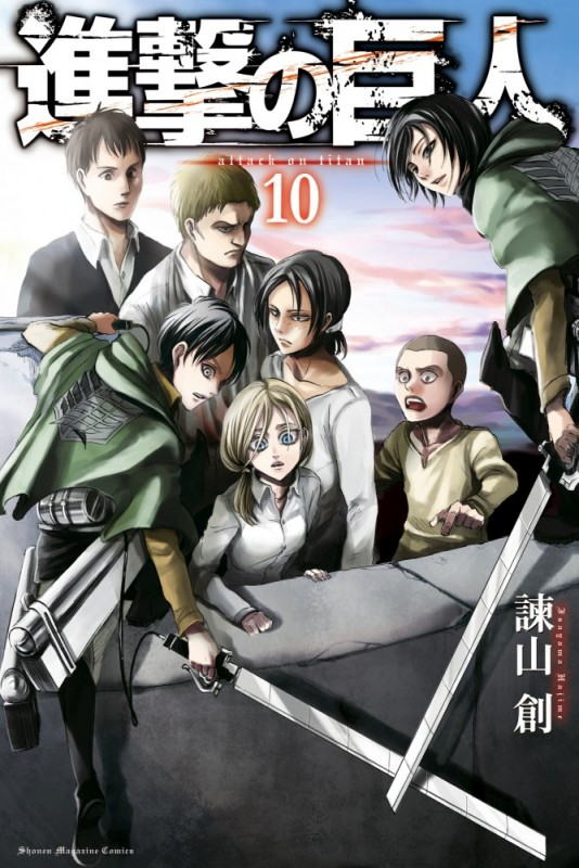 進撃の巨人 attack on titan(10)
