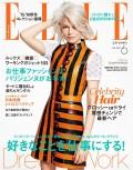 ELLE Japon 2015年6月号