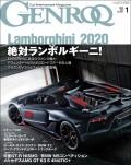 GENROQ 2020年1月号